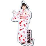SKE48 2016年8月度個別グッズ「BIGアクリルキーホルダー(浴衣Ver.)」 江籠裕奈