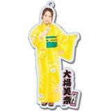 SKE48 2016年8月度個別グッズ「BIGアクリルキーホルダー(浴衣Ver.)」 大場美奈