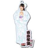 SKE48 2016年8月度個別グッズ「BIGアクリルキーホルダー(浴衣Ver.)」 白井琴望