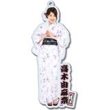 SKE48 2016年8月度個別グッズ「BIGアクリルキーホルダー(浴衣Ver.)」 高木由麻奈