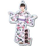 SKE48 2016年8月度個別グッズ「BIGアクリルキーホルダー(浴衣Ver.)」 竹内彩姫