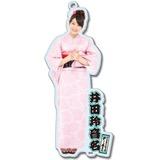 SKE48 2016年8月度個別グッズ「BIGアクリルキーホルダー(浴衣Ver.)」 井田玲音名
