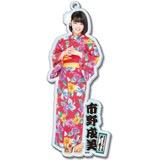 SKE48 2016年8月度個別グッズ「BIGアクリルキーホルダー(浴衣Ver.)」 市野成美