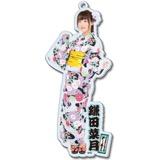 SKE48 2016年8月度個別グッズ「BIGアクリルキーホルダー(浴衣Ver.)」 鎌田菜月
