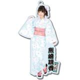 SKE48 2016年8月度個別グッズ「BIGアクリルキーホルダー(浴衣Ver.)」 熊崎晴香