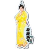 SKE48 2016年8月度個別グッズ「BIGアクリルキーホルダー(浴衣Ver.)」 後藤楽々
