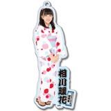 SKE48 2016年8月度個別グッズ「BIGアクリルキーホルダー(浴衣Ver.)」 相川暖花