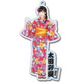 SKE48 2016年8月度個別グッズ「BIGアクリルキーホルダー(浴衣Ver.)」 太田彩夏