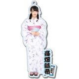 SKE48 2016年8月度個別グッズ「BIGアクリルキーホルダー(浴衣Ver.)」 髙畑結希