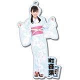 SKE48 2016年8月度個別グッズ「BIGアクリルキーホルダー(浴衣Ver.)」 町音葉