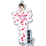 SKE48 2016年8月度個別グッズ「BIGアクリルキーホルダー(浴衣Ver.)」 和田愛菜