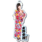 SKE48 2016年8月度個別グッズ「BIGアクリルキーホルダー(浴衣Ver.)」 水野愛理
