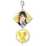 SKE48 2016年9月度個別グッズ「2連チャーム」 犬塚あさな
