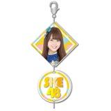 SKE48 2016年9月度個別グッズ「2連チャーム」 竹内舞
