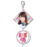 SKE48 2016年9月度個別グッズ「2連チャーム」 大場美奈