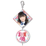 SKE48 2016年9月度個別グッズ「2連チャーム」 惣田紗莉渚