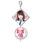 SKE48 2016年9月度個別グッズ「2連チャーム」 高木由麻奈