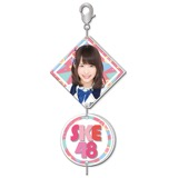 SKE48 2016年9月度個別グッズ「2連チャーム」 松村香織