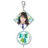 SKE48 2016年9月度個別グッズ「2連チャーム」 市野成美