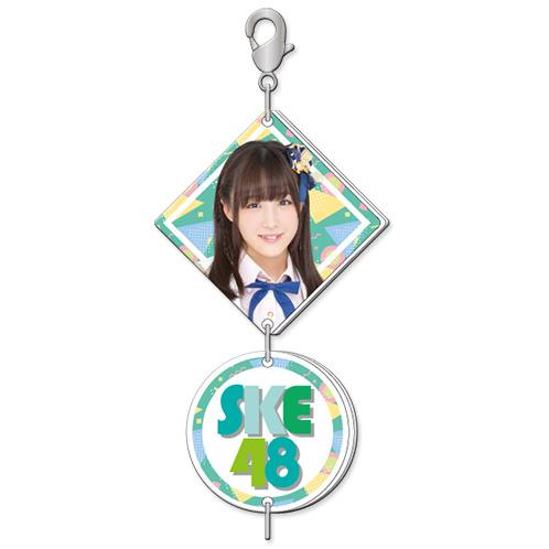 SKE48 2016年9月度個別グッズ「2連チャーム」 鎌田菜月