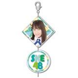 SKE48 2016年9月度個別グッズ「2連チャーム」 斉藤真木子