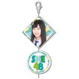 SKE48 2016年9月度個別グッズ「2連チャーム」 菅原茉椰