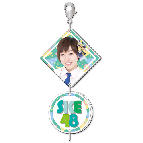 SKE48 2016年9月度個別グッズ「2連チャーム」 須田亜香里