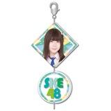 SKE48 2016年9月度個別グッズ「2連チャーム」 谷真理佳