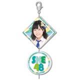 SKE48 2016年9月度個別グッズ「2連チャーム」 福士奈央