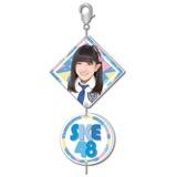 SKE48 2016年9月度個別グッズ「2連チャーム」 相川暖花