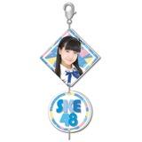 SKE48 2016年9月度個別グッズ「2連チャーム」 太田彩夏