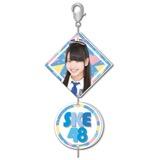 SKE48 2016年9月度個別グッズ「2連チャーム」 末永桜花