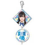SKE48 2016年9月度個別グッズ「2連チャーム」 町音葉