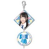 SKE48 2016年9月度個別グッズ「2連チャーム」 和田愛菜