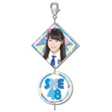 SKE48 2016年9月度個別グッズ「2連チャーム」 一色嶺奈