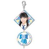 SKE48 2016年9月度個別グッズ「2連チャーム」 上村亜柚香