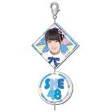 SKE48 2016年9月度個別グッズ「2連チャーム」 水野愛理