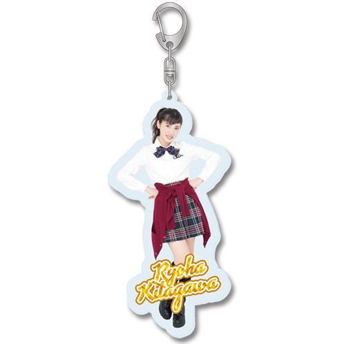 SKE48 2016年11月度個別グッズ「全身アクリルキーホルダー」 北川綾巴