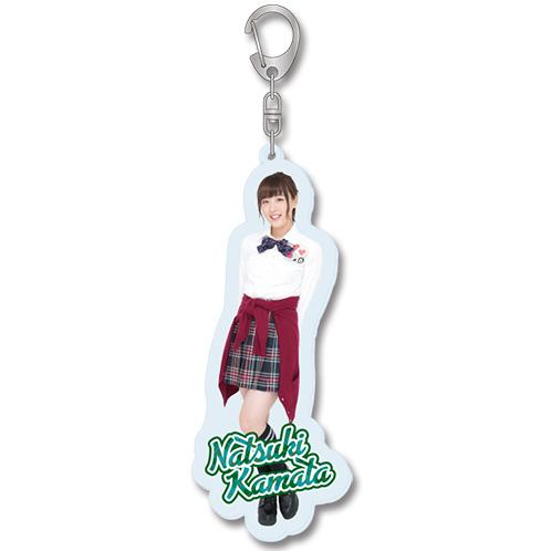 SKE48 2016年11月度個別グッズ「全身アクリルキーホルダー」 鎌田菜月