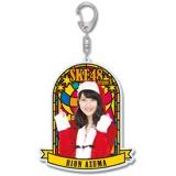 SKE48 2016年12月度個別グッズ「ステンドグラス風キーホルダー」 東李苑