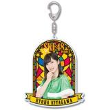 SKE48 2016年12月度個別グッズ「ステンドグラス風キーホルダー」 北川綾巴