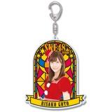 SKE48 2016年12月度個別グッズ「ステンドグラス風キーホルダー」 後藤理沙子
