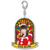 SKE48 2016年12月度個別グッズ「ステンドグラス風キーホルダー」 野島樺乃