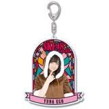 SKE48 2016年12月度個別グッズ「ステンドグラス風キーホルダー」 江籠裕奈