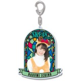 SKE48 2016年12月度個別グッズ「ステンドグラス風キーホルダー」 市野成美