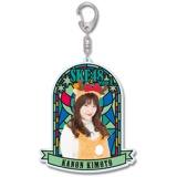 SKE48 2016年12月度個別グッズ「ステンドグラス風キーホルダー」 木本花音