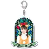 SKE48 2016年12月度個別グッズ「ステンドグラス風キーホルダー」 熊崎晴香