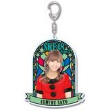 SKE48 2016年12月度個別グッズ「ステンドグラス風キーホルダー」 佐藤すみれ