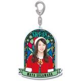 SKE48 2016年12月度個別グッズ「ステンドグラス風キーホルダー」 菅原茉椰