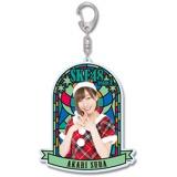 SKE48 2016年12月度個別グッズ「ステンドグラス風キーホルダー」 須田亜香里
